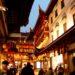 APP de crédito social en China